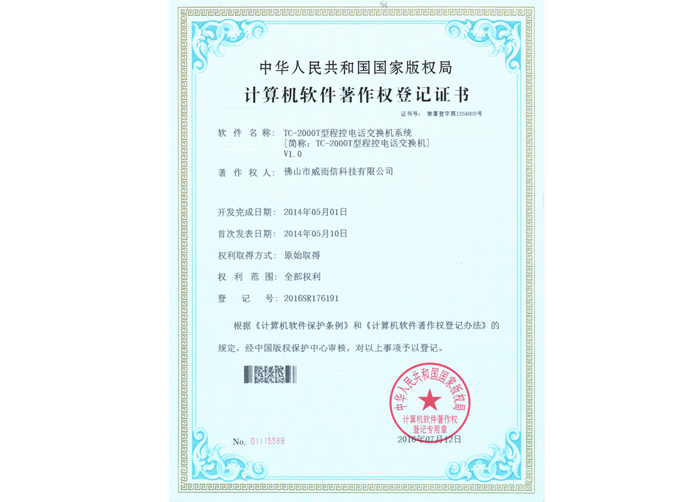 Copyright Registration Certificate
